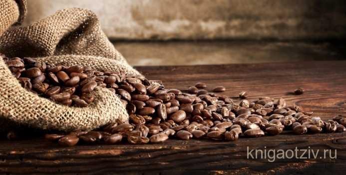 Торговец кофе