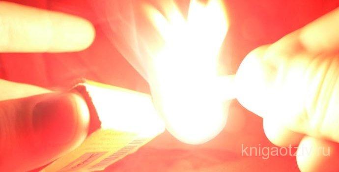 девушка которая играла с огнем